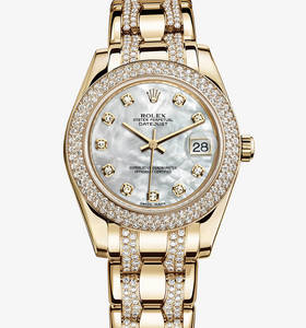 r辿plique rolex Datejust 辿dition sp辿ciale montre : or jaune 18 carats - m81338 -0019
