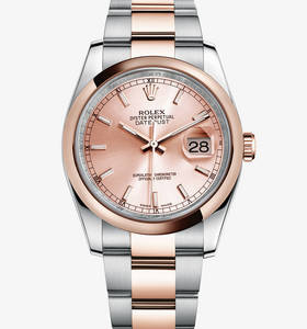 rolex replica montre Datejust : Everose Rolesor - combinaison d'acier 904l et or Everose 18 ct - m116201 -0059