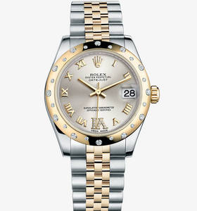 Replica Rolex Datejust lady 31 watch : keltainen rolesor - yhdis