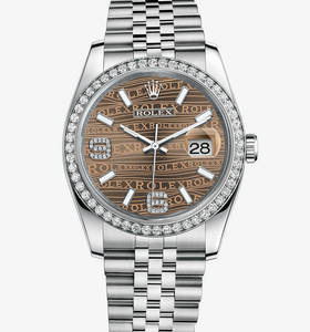 replica Rolex Datejust 36 mm horloge : wit rolesor - combinatie van 904L staal en 18 karaat witgoud - m116244 - 0034